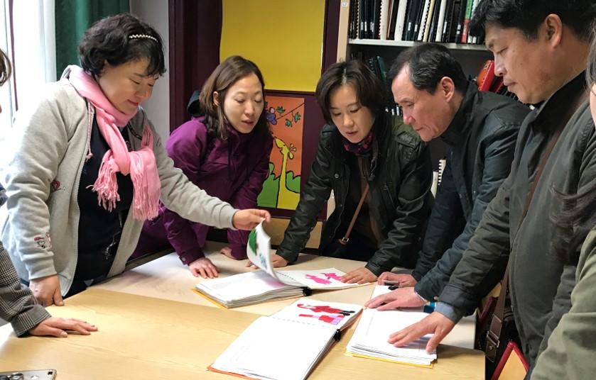 visite sud-coreens